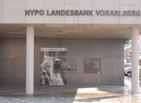Kunst am Bankomat - Projekt mit der Hypo Landesbank 2013