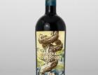 Produkte (v.l.n.r.: Weingut Heinrich Vollmer, Selection Schwander, Staatliche Lehr- und Versuchsanstalt für Wein- und Obstbau Weinsberg)